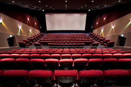 Cinema Ikspiari Ikspiari
