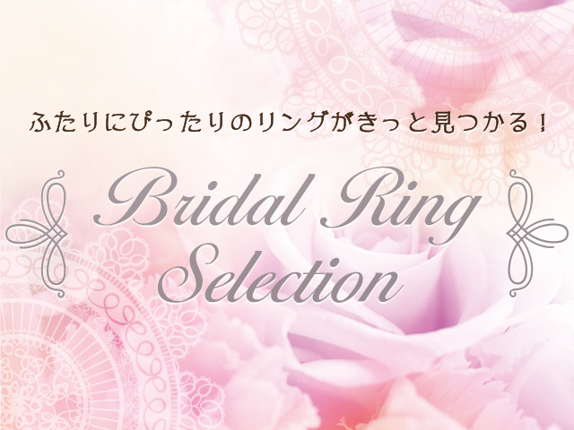 Bridal Ring Selection