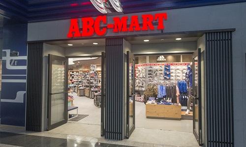 new styles a2084 a417e ABC MART | Accessories | IKSPIARI